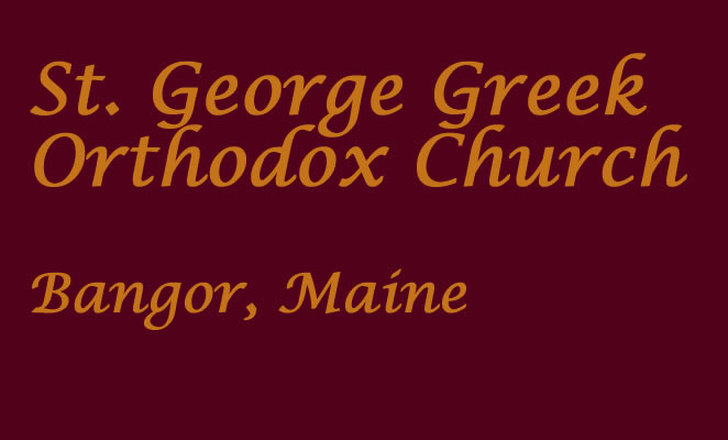 St. George Greek Orthodox Church Bangor, Maine