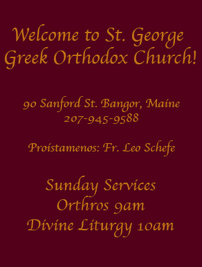 Welcome to St. George Greek Orthodox Church